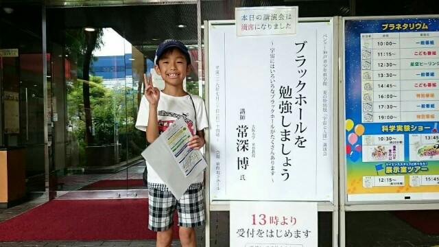 f:id:hd_murakami:20180129224229j:image