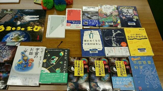 f:id:hd_murakami:20180130134825j:image