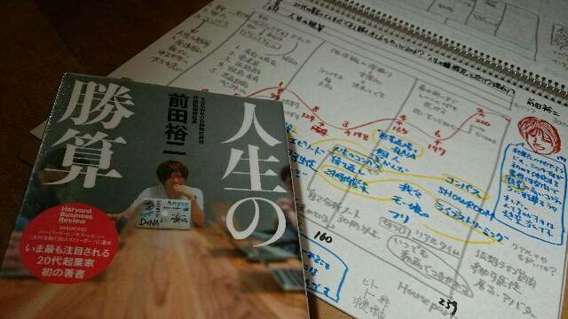 f:id:hd_murakami:20180214182959j:image