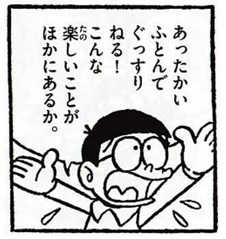 f:id:hd_murakami:20180217070318j:image
