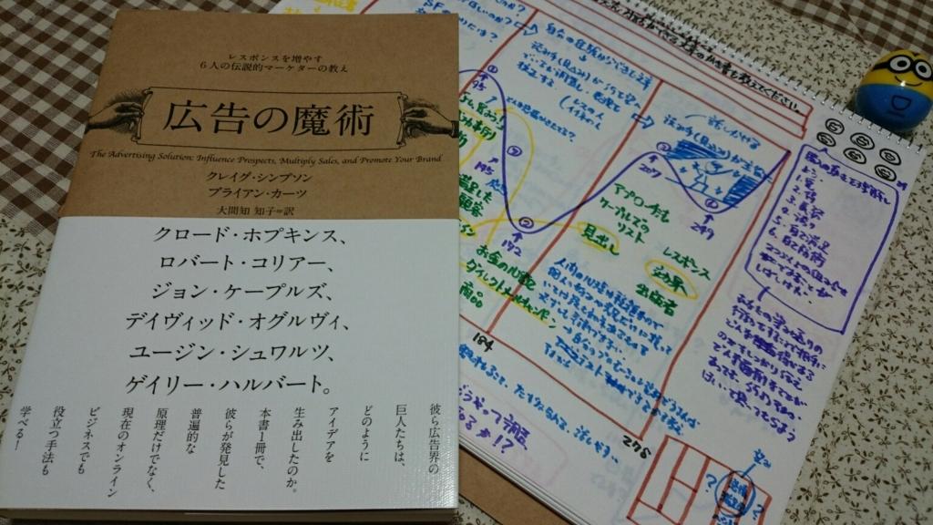 f:id:hd_murakami:20180217182935j:plain