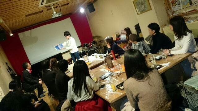 f:id:hd_murakami:20180228190333j:image