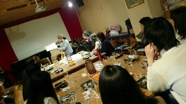 f:id:hd_murakami:20180228190351j:image