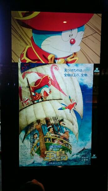 f:id:hd_murakami:20180317102624j:image