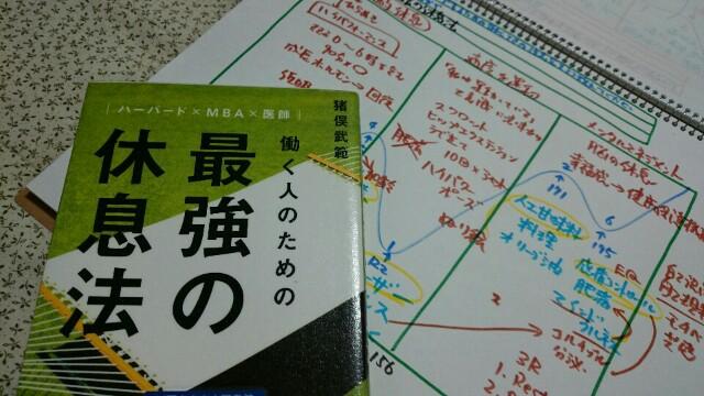 f:id:hd_murakami:20180320230948j:image