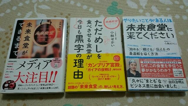 f:id:hd_murakami:20180524230307j:plain
