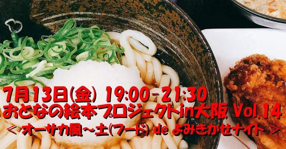 f:id:hd_murakami:20180613145542j:plain