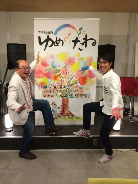 f:id:hd_murakami:20180615134234j:plain
