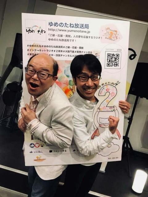 f:id:hd_murakami:20180615134327j:plain