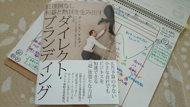f:id:hd_murakami:20180703200549j:plain