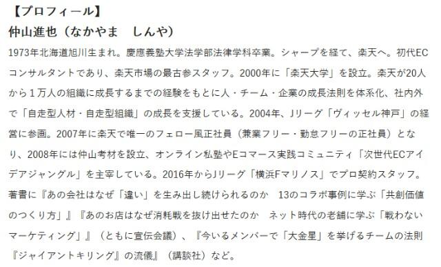f:id:hd_murakami:20180704171626j:plain