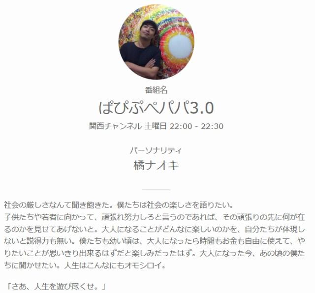 f:id:hd_murakami:20180704171745j:plain