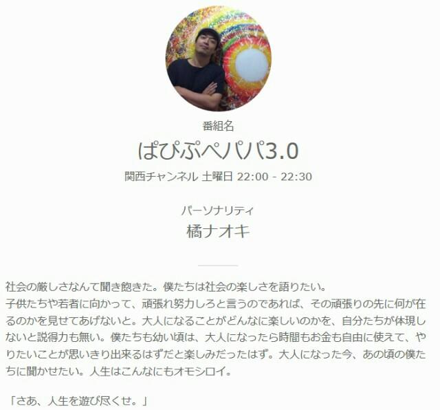 f:id:hd_murakami:20180719214833j:plain