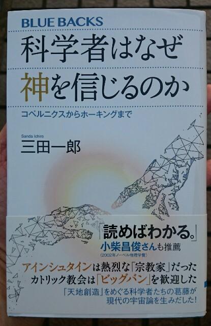 f:id:hd_murakami:20180720185109j:plain