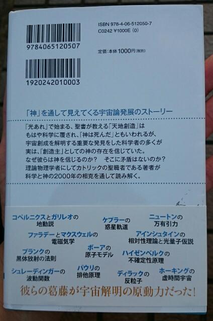 f:id:hd_murakami:20180720185140j:plain