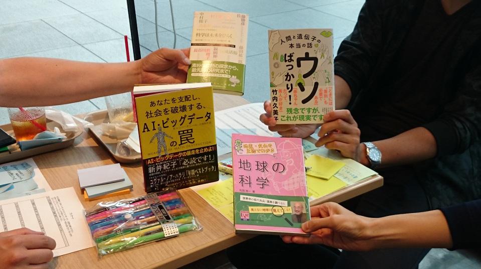f:id:hd_murakami:20180926205720j:plain