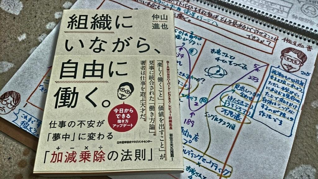 f:id:hd_murakami:20181116152659j:plain