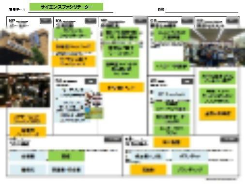 f:id:hd_murakami:20181130232534j:plain