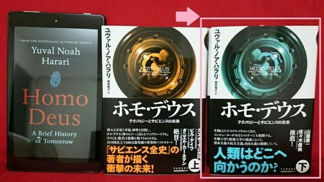 f:id:hd_murakami:20181207110634j:plain