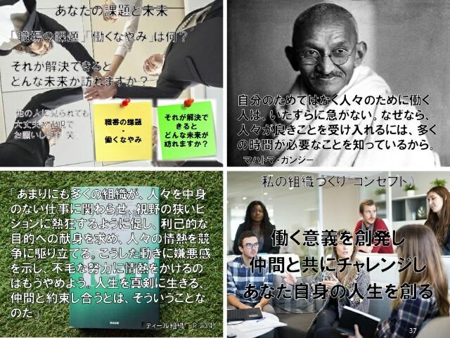 f:id:hd_murakami:20181207175712j:plain
