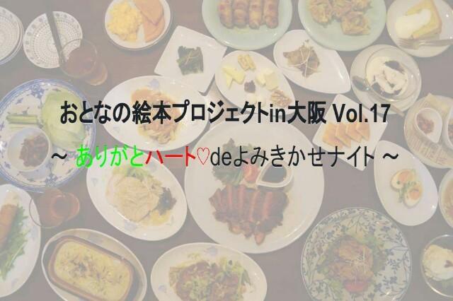 f:id:hd_murakami:20190204181133j:plain