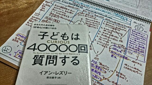 f:id:hd_murakami:20190218153040j:plain