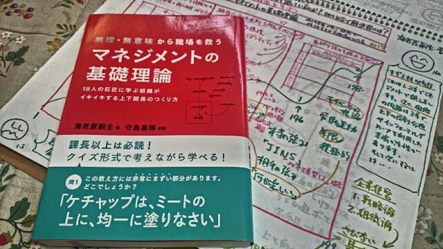f:id:hd_murakami:20190306182019j:plain