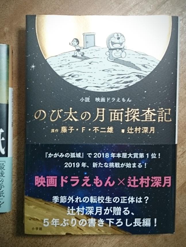 f:id:hd_murakami:20190313190734j:plain