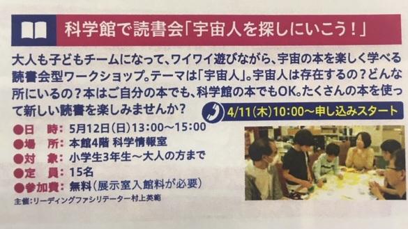 f:id:hd_murakami:20190325164508j:plain