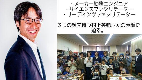 f:id:hd_murakami:20190620221600j:plain