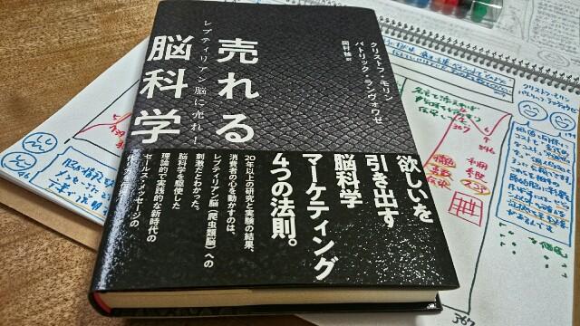 f:id:hd_murakami:20190718201411j:plain