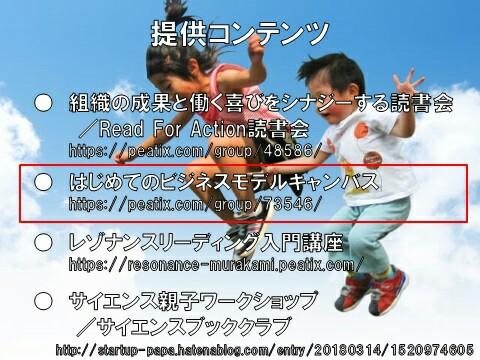 f:id:hd_murakami:20190719190947j:plain