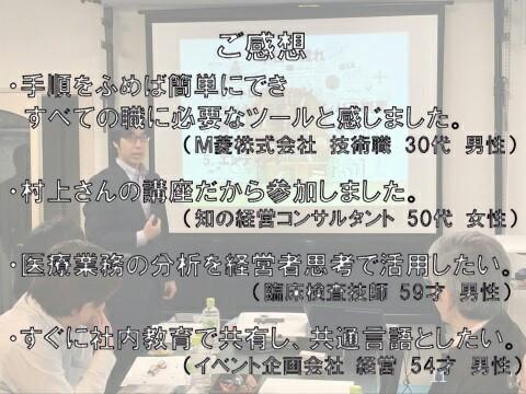 f:id:hd_murakami:20190719191213j:plain