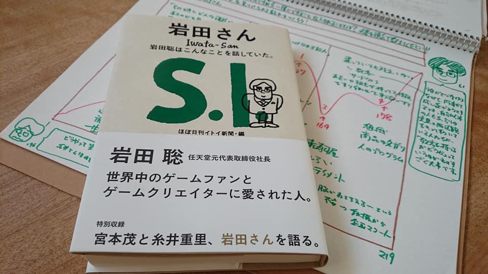 f:id:hd_murakami:20190918183212j:plain