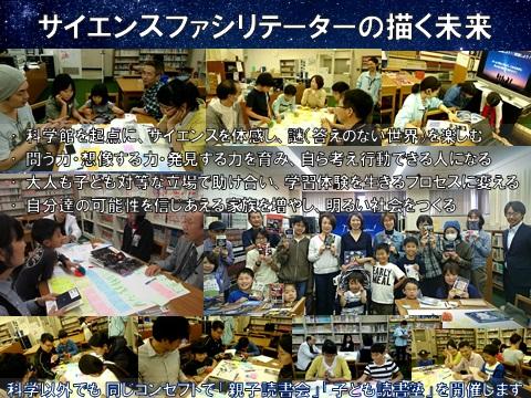 f:id:hd_murakami:20191117080716j:plain