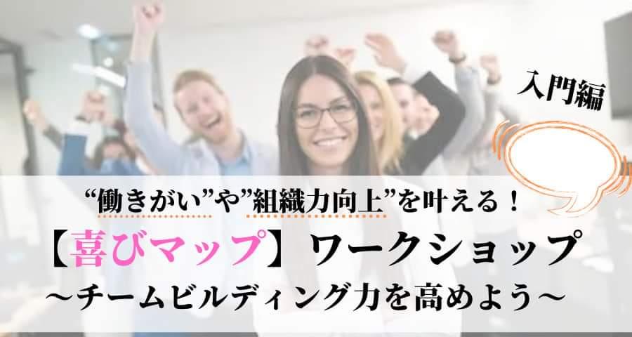 f:id:hd_murakami:20191120151156j:plain