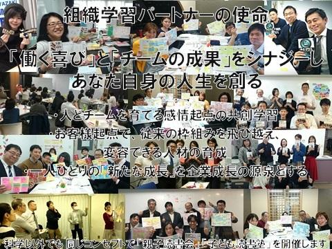 f:id:hd_murakami:20191127134712j:plain