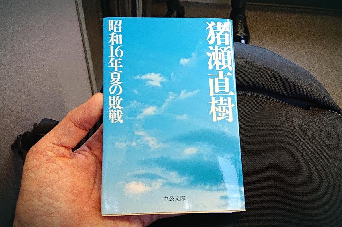 f:id:hd_murakami:20200630060648j:plain
