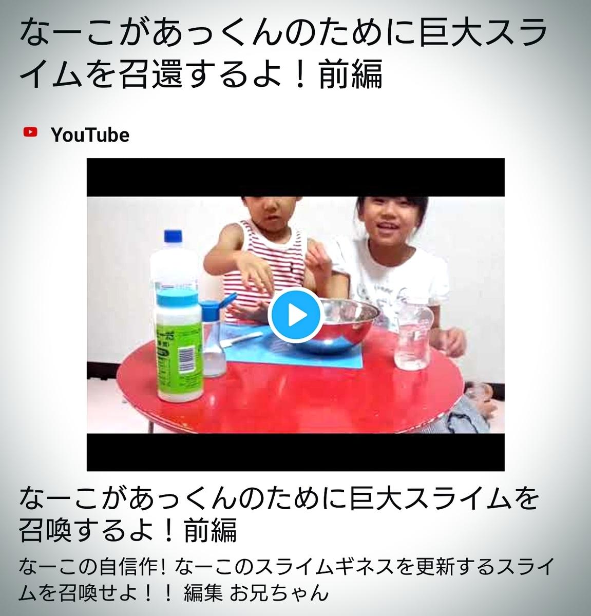 f:id:hd_murakami:20200906080928j:plain