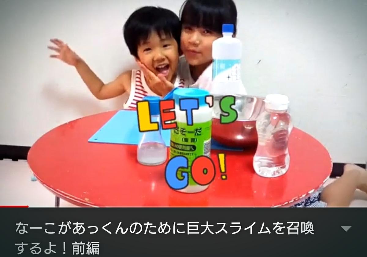 f:id:hd_murakami:20200906081140j:plain