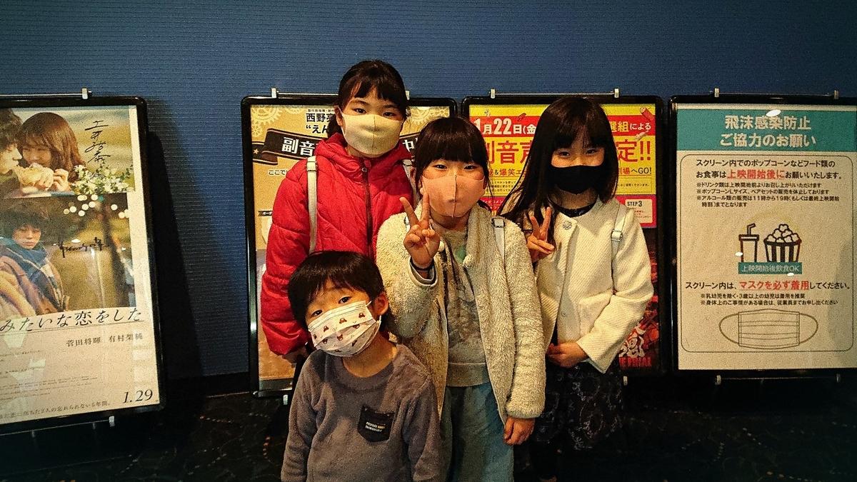 f:id:hd_murakami:20210125180513j:plain