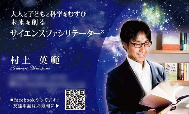 f:id:hd_murakami:20210125181210j:plain