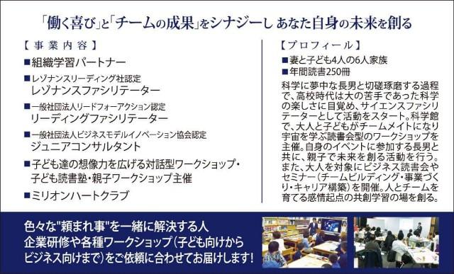 f:id:hd_murakami:20210125181224j:plain