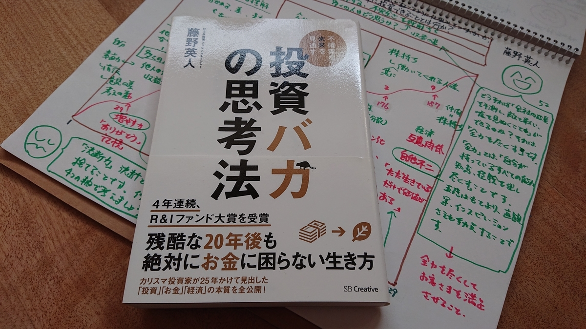 f:id:hd_murakami:20210228200520j:plain