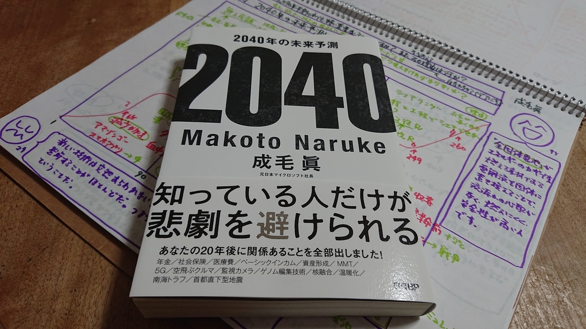 f:id:hd_murakami:20210228200949j:plain