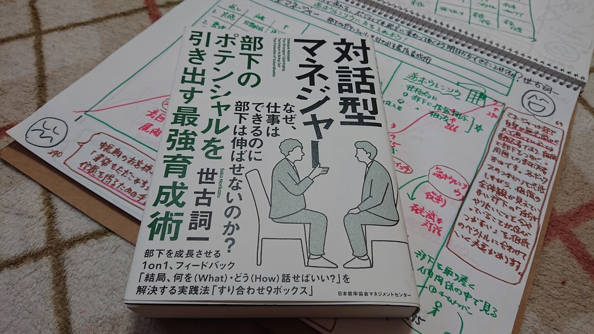 f:id:hd_murakami:20210228201120j:plain