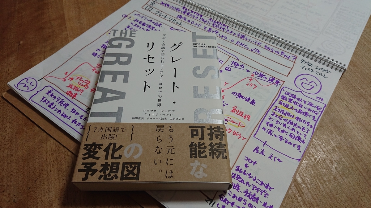 f:id:hd_murakami:20210228201338j:plain