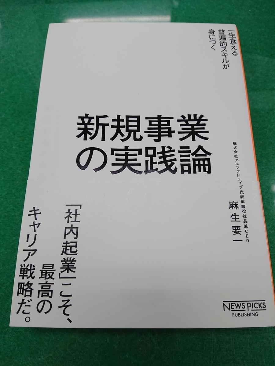 f:id:hd_murakami:20210228203627j:plain