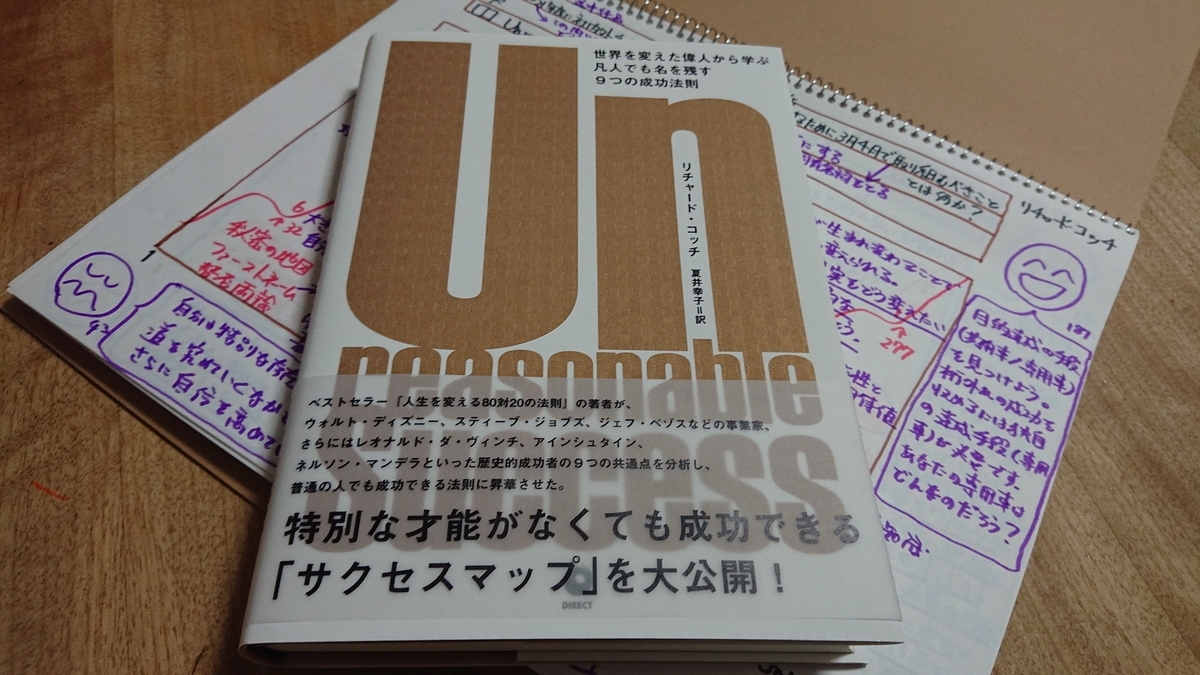 f:id:hd_murakami:20210331222027j:plain