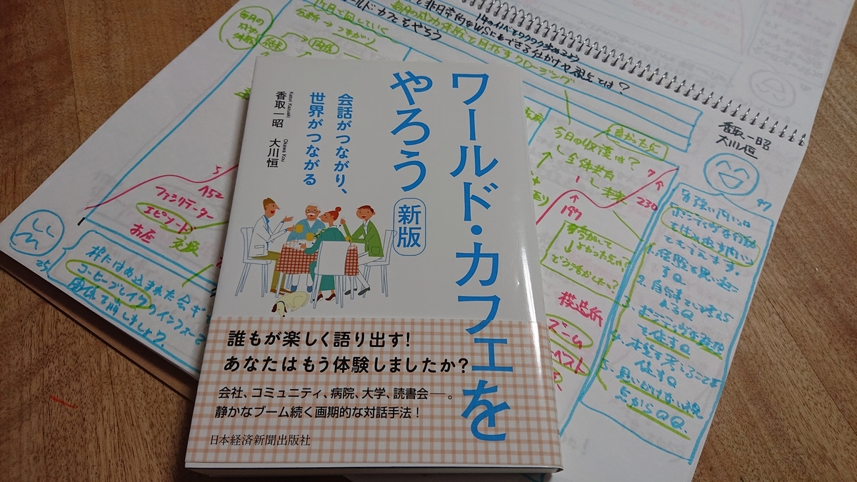 f:id:hd_murakami:20210331222413j:plain